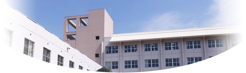 秋田県立城南高等学校